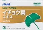 【送料無料!!】【アサヒ】 シュワーベギンコイチョウ葉エキス 270粒入り