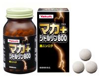 日本Yakult养乐多 玛卡plus瓜氨酸800  63g
