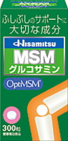 HISAMITSU hisamitsu MSM 300粒壳糖胺