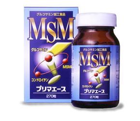 MSM formula!  プリマエース 270 grain