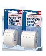粘着包帯!! 【ニチバン】メッシュポア テープ 50mm×5m No.50F