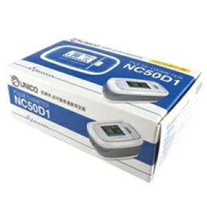 【送料無料!】【ユニコ】パルスオキシメーターNC50D1(1台)シリコンカバー・ストラップ付き血中酸素計測器【日進医療器】医療機器認証番号:229AKBZX00070000