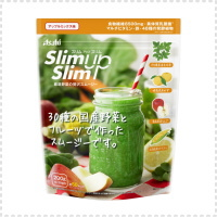 200 g of luxurious smoothies of slim up slim carefully selected vegetables