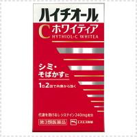 日本HYTHIOL-C Whitea  白兔牌美白丸  120粒