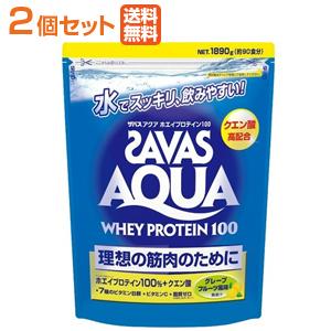 【ザバス】【2個セット!送料無料!】アクアホエイプロテイン100グレープフルーツ風味 約90食分(1.89kg)