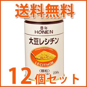 【送料無料】【J-オイルミルズ】 豊年大豆レシチン 顆粒 250g 12個セット 1ケース【栄養補助食品】【大豆レシチン】【P25Apr15】