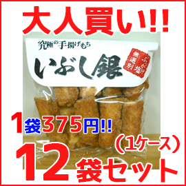 Ultimate hand fried rice cake! I let you be, and 170 g of taste *12 bag sets a having a latent power rice cracker