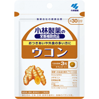 90 supplement Termeric (for approximately 30 days) of Kobayashi Pharmaceutical Co., Ltd.
