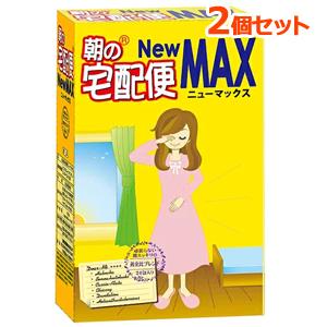 朝にすっきりしたい方へ 人気急上昇 お値打ち価格で 昭和製薬 2個セット 朝の宅配便NewMAX ×2個セット健康茶 5g×24包入り NEWMAX