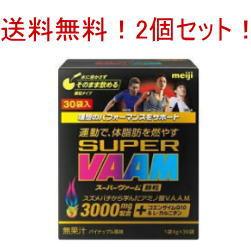 【まとめ買い2個セット!送料無料!】【明治】SPヴァーム顆粒 (4g×30袋入)×2個