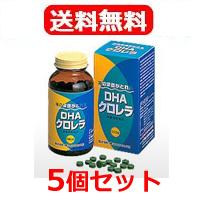 【送料無料!5個セット!】【クロレラ工業】クロレラ工業 海の栄養がとれる DHAクロレラ(500粒)×5個セット