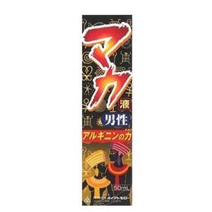 5☆大好評 黒マカをベースに これから というときの1本 メイクトモロー マカ男性液50ml 時間指定不可