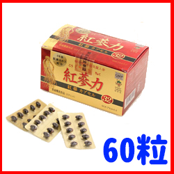 Red Ginseng capsules Red Ginseng power 32 60 tablets (koujinnraoku)