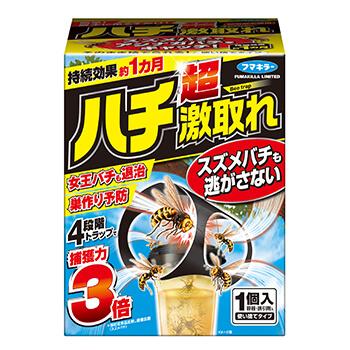 正規激安 4段階トラップで危険なハチを逃がさない フマキラー ハチ超激とれ 人気海外一番 1個 約1ヶ月持続