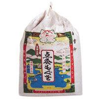 【セネファ】点灸もぐさ 白雪印1級品 300g※お取り寄せ商品