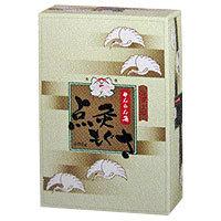 【セネファ】点灸もぐさせんねん灸 白富士印超特級品 300g※お取り寄せ商品