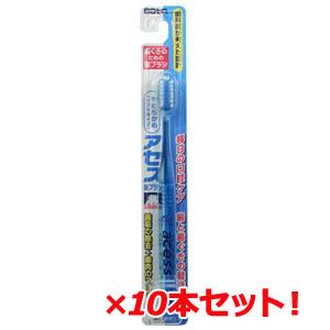 歯ぐきの健康を考えた歯ブラシ 20本セット 送料無料 1着でも送料無料 佐藤製薬会社 ブルークリア アセス歯ブラシやわらかめソフトタイプ 1本×20本セット 価格