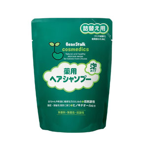 限定特価 赤ちゃんや刺激に敏感な方のために OUTLET SALE 大塚製薬 ビーンスターク薬用ヘアシャンプー詰替用300ml