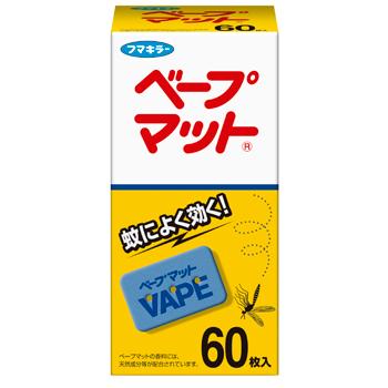 日本FUMAKIRA 便携驱蚊杀虫器  60片装(黄箱)