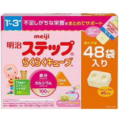 栄養設計をリニューアル 母乳や牛乳 食事では摂りにくい栄養を補給します 至高 明治 低価格 明治ステップらくらくキューブ 28g×24袋入×2箱