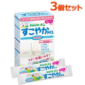 母乳が足りない時や 与えられない時に 3個セット ビーンスターク AL完売しました。 すこやかM10歳~1歳用スティック ×3個セット 雪印ビーンスターク 13g×18本 粉ミルク 人気の製品