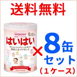 【送料無料!まとめ買い!】【和光堂】レーベンスミルクはいはい810g×8缶(1ケース)