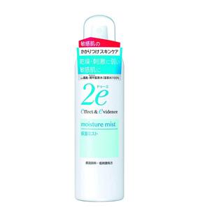 敏感肌 疾患肌のためのスキンケア 新品 全品2%OFFクーポン 9 4987415973678 20 期間限定お試し価格 23:59まで資生堂2eドゥーエ保湿ミスト180g