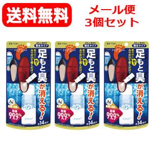 足もと臭が消える オリジナル 井藤漢方製薬 クリアシスト14g キャンペーンもお見逃しなく 3個セット