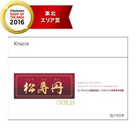 【クラシエ】松寿丹ゴールド(しょうじゅたん) 3.0g×60袋
