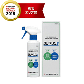 供灭菌除异味业务使用的kureberin S100喷雾器类型300ml液剂