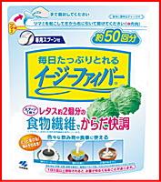 味わいを替えず 素早く溶け レタス2個分繊維 現金特価 小林製薬 イージーファイバー 280g 営業 パウチ