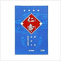 【第2類医薬品】【救心漢方】仁壽(じんじゅ) 90包【P25Apr15】