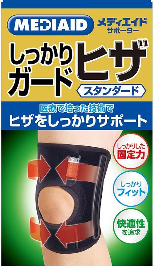 <title>医療で培った技術でヒザをしっかりサポート 売り込み 日本シグマックス メディエイド しっかりガードひざ スタンダードブラックLサイズ</title>