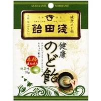 浅田糖果nodo糖果抹茶味道70g