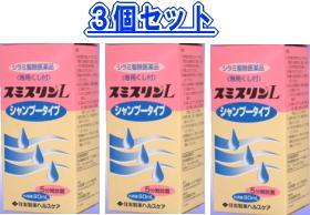 虱子驱除医药品史斯密磷L洗发水类型(史斯密磷洗发水)80ml液剂