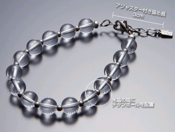 <warehouse> with phi ten ground crystal breath (size: 19cm) adjuster