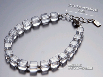 Phiten キュービッククリスタルブレス ( size: 17 cm ) adjustable * order items fs3gm