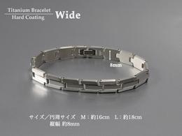 【お取り寄商品】【送料無料!!】 【phiten】 ファイテン チタンブレス ハードコート ワイド LLサイズ 約19cm【P25Apr15】