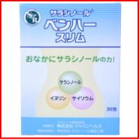 Salacinol ベンハースリム [30 packaging: fs3gm