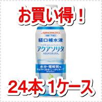 Aquasolita 500 毫升 < 24-1 例 >