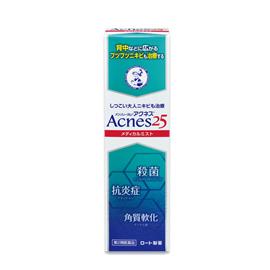 人気ブランド多数対象 大人のニキビにも効く治療薬 第2類医薬品 ロート製薬 メンソレータム 日本全国 送料無料 メディカルミストb 100ml アクネス25