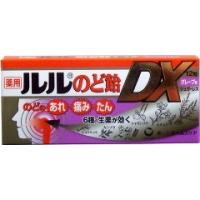 Lulu's throat lozenges DX grape flavor