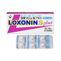 Loxonin S 加 12 片 (粉色)-与在电子邮件确认 ♦ ♦ 号 13 将在装船后确认的药剂师。 请将慈祥。