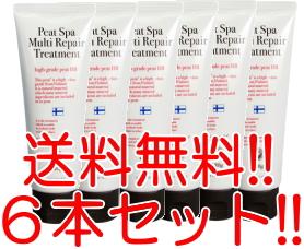 【送料無料【送料無料!!! ピートスパ! まとめ割り!!】【ドクターベルツ】 ピートスパ マルチリペアトリートメント 120g×6個セット!!【P25Jan15】, アップデート:2648fd65 --- officewill.xsrv.jp