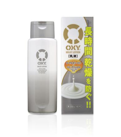 氧 (氧) 乳白色乳液 170 毫升