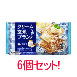 Balance up cream rice bran salt vanilla 72 g (2 x 2 bags)