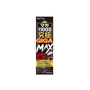 折れない 注目ブランド 負けない自分のための速攻ショットドリンク 伊藤漢方製薬 マカ11000究極GIGA 50ML MAX お買い得