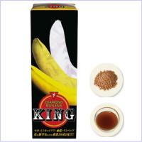 钻石香蕉王粉 & 喝 2.5 g + 50 毫升