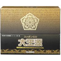 【送料無料】【宝仙堂】スッポンの力 大王源 150粒