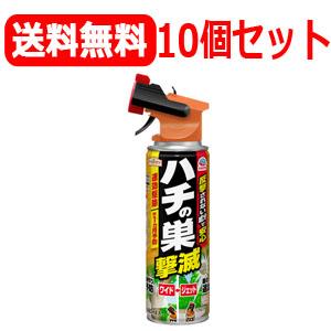 【5400円以上お買い上げで送料無料!】【アースガーデン】 スズメバチの巣撃滅 550mL×10個セット